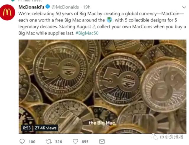 """Maccoin代币! 麦当劳也开始搞""""比特币""""……"""